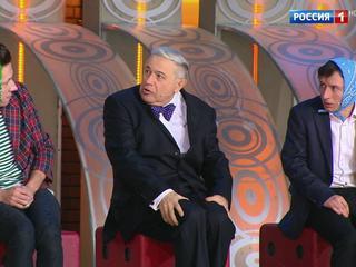 Петросян-шоу. Эфир от 25.11.2016