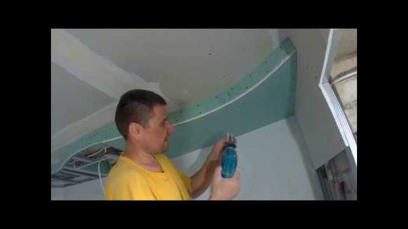 Как сделать потолок на кухне волной!Секреты монтажа