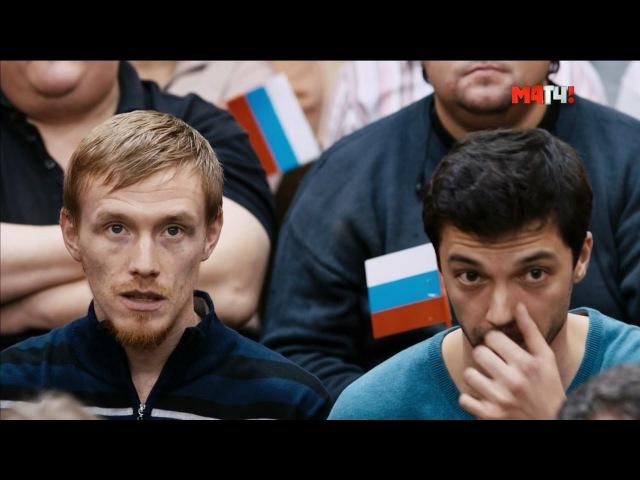 Тяжеловес HD - фильм об Алексее Ловчеве