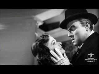 «Орсон Уэллс: Свет и тени». Документальный фильм.