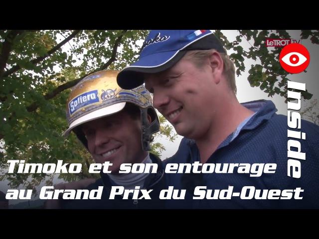 Timoko Grand Prix du Sud-Ouest 16102016 Agen - INSIDE Timoko