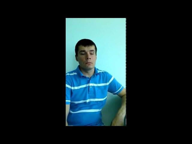 Отзыв Вячеслава Козлова о биоэнерготерапевте Владимире Плотникове