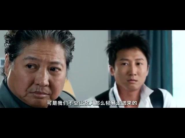 Хороший Фильм / Зарубежный (китайский) Боевик (фильм), Триллер » Freewka.com - Смотреть онлайн в хорощем качестве