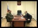 Вова и генерал полная версия. Путин рвёт листовку