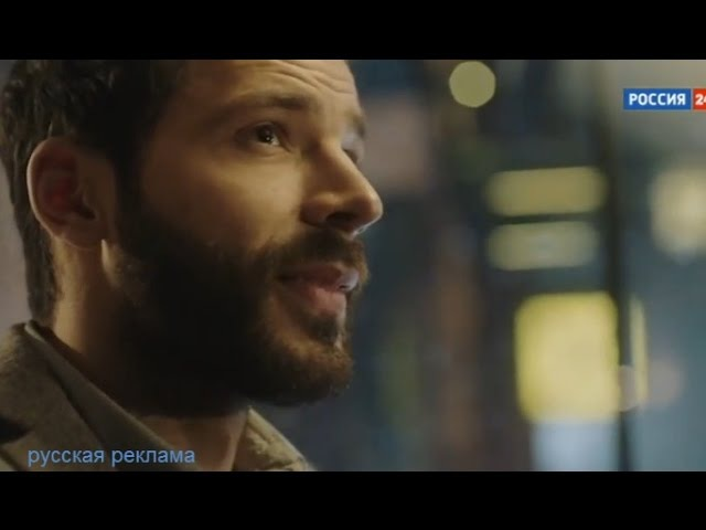 Реклама Райффайзен Банк