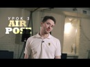 Урок 3: Air Pose   2й курс POPPING by Twist   Центр Танца MAINSTREAM