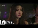 Ом Чон Хва выпустила саундтрек «Let Me Cry» к драме «Вас слишком много», в которой играет главную роль.