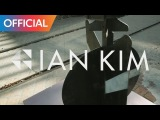 이안킴 (Ian Kim) - Diffuser (Lyrics Ver.) MV