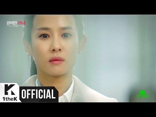 [MV] Jun Hyo Seong(전효성) _ Dangerous (Ms. Perfect(완벽한 아내) OST Part.2)