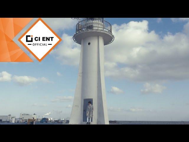 2017. 03. 08[KIM HYUNG JUN(김형준)] - 기대 (Count On You) (MUSIC VIDEO)