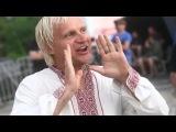 Олег Скрипка извиняется перед русскими