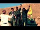 PKK ê YPG ê PÊŞMÊRG ê YBŞ ê Herdem Yekiti Brati Bo Kurdistan ᴴᴰ ► 2017
