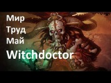 Dota2 (Witchdoctor)