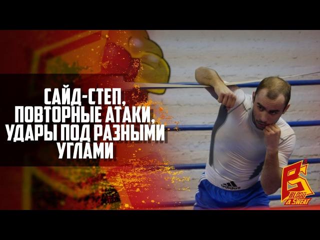 Бокс. Сайд-степ, встречные удары и нырки со жгутом, натянутым в ринге