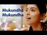 Dhasaavathaaram Tamil - Mukundha Mukundha Video  Himesh  Kamal Haasan
