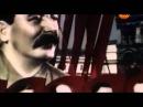 Как Сталин переиграл Черчилля. Величайшая победа советской дипломатии. ПАКТ МОЛОТОВА-РИББЕНТРОПА (эфир от 29.01.2013)