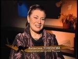 Кумиры Юрий Саульский. Чёрный кот на счастье