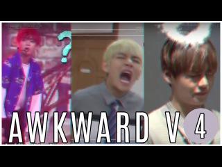 BTS V vs Awkward Moments (Part 4/5)