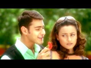 Vamsi Movie    Sarigama Video Song    Mahesh Babu,Namrata Shirodkar