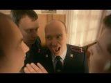 Полицейский с Рублёвки: Обратно в Барвиху
