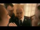 Полицейский с Рублёвки Обратно в Барвиху