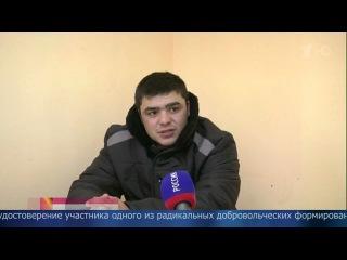 При попытке проникнуть вКрым задержан украинский диверсант