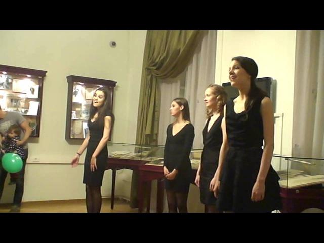 Песня Калина красная в исполнении студентов ГИТИСА текст песни