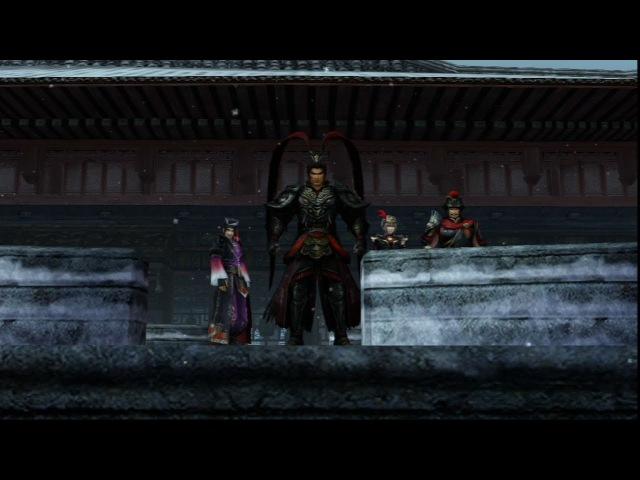 Dynasty Warriors 8 Xtreme Legends Lu Bu Story Mode Часть 1