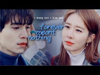 » wang yeo kim sun || forever meant nothing