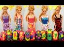 Кукла БАРБИ одежда Сюрпризы из пластилина Плей До Показ мод для девочек Одевалк ...