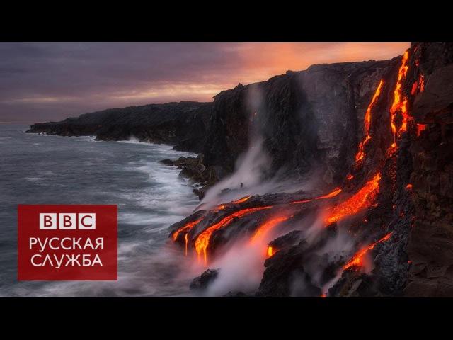 Лава вулкана Килауэа стекает в Тихий океан