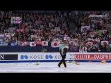 Yuzuru Hanyu WC 2017 FS World Record