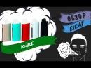 Обзор Eleaf iCare Kit бюджетное знакомство с парением