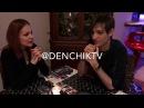 Первая серия про Мэрилин Керро и Александра Шепса Рождество DENCHIKTV