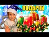 ТОП 10 ИДЕЙ детских НОВОГОДНИХ ПОДАРКОВ! Для девчонок 5 лет)) #иринасоковых