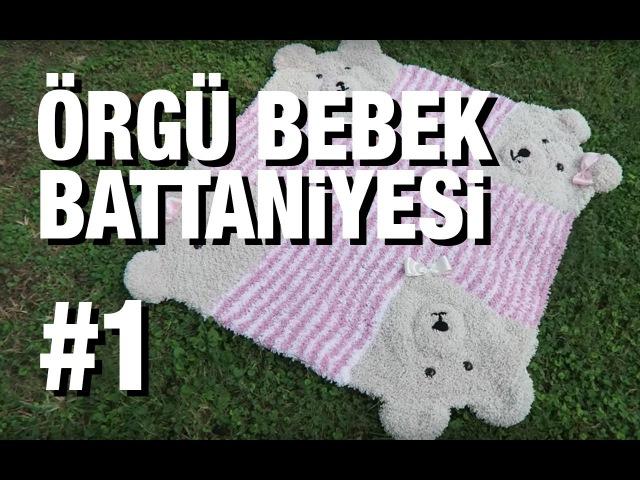 Pratik Bebek Battaniyesi Nasıl Örülür Detaylı Anlatım | 7. Model (14)