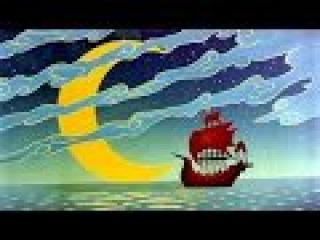 Сказка тысяча и одна ночь мультфильм Синдбад