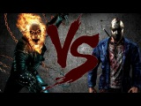 ПРИЗРАЧНЫЙ ГОНЩИК против ДЖЕЙСОНА | GHOST RIDER vs JASON [CT Fight Club | Marvel | DC | Terrordrome]