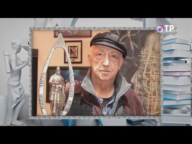 Культурный обмен на ОТР. Дмитрий Крымов (05.11.2016)