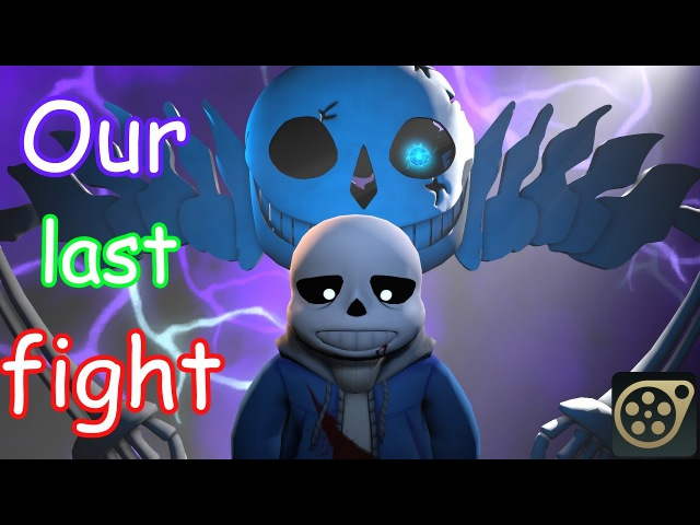 [SFM Undertale] Our last fight (Ultra-Sans)