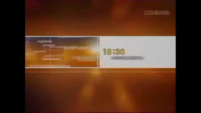 Программа передач (Столица, ноябрь 2004) » Freewka.com - Смотреть онлайн в хорощем качестве
