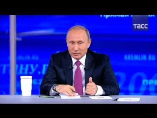 Путин заявил, что никто не запрещает Матильду, и призвал к диалогу в рамках приличий