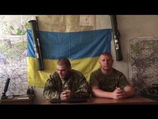 Правда о батальоне