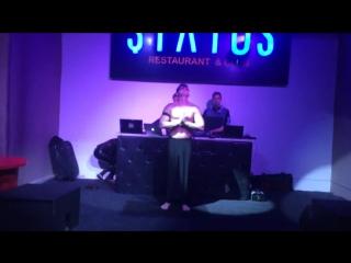 Йог Жан. Выступление