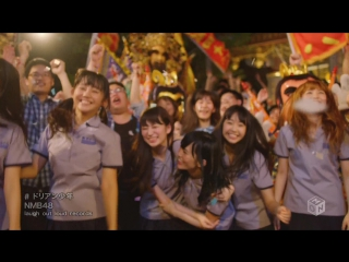 NMB48 - Durian Shonen (M-ON!)
