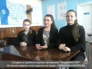 Привільненська ЗОШ І-ІІІст.