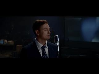 Музыкальный трейлер фильма