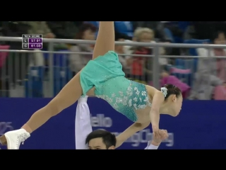Four Continents Championships 2017. Pairs - FР. Cheng PENG ⁄ Yang JIN