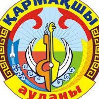 Қармақшы-Аудандық Жастар-Денсаулығы-Орталығы, Кызылорда
