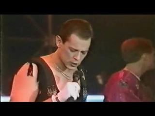 Вадим Казаченко - Больно Мне, Больно